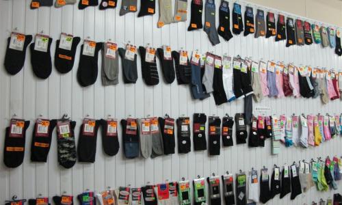 Сотрудникам фабрики выдают зарплату носками