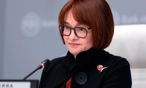 О жизни Эльвиры Набиуллиной. Есть ли у председателя Центрального банка муж и дети?