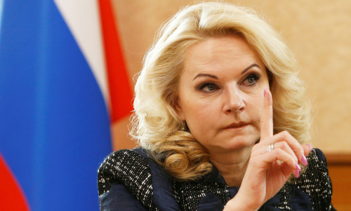 Голикова заявила об увеличении МРОТ в России