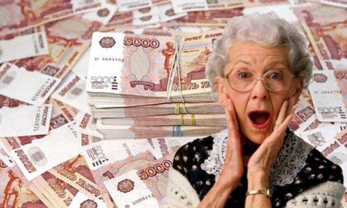 Госдума отклонила проекты индексации пенсий работающим пенсионерам