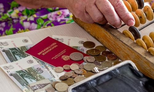 Пенсии в плюс, выплаты в минус : что изменилось с 1 апреля