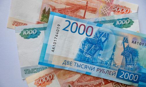 Готовы платить: уточнили, кто именно получит к пенсии 9 066 рублей