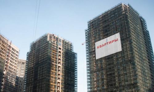 В РФ сильно подорожало жилье: что так не понравилось Путину