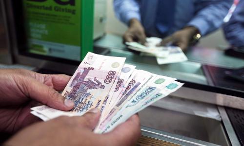 Со некоторых счетов россиян могут исчезнуть деньги в мае - Интерфакс