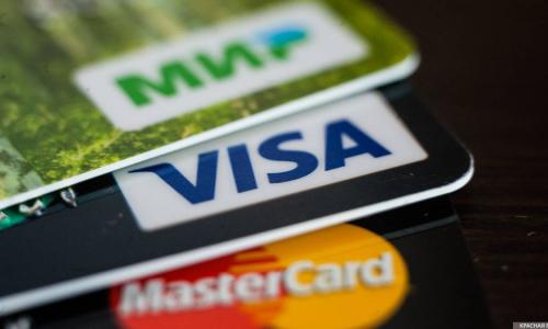 Горькая новость для всех владельцев банковских карт