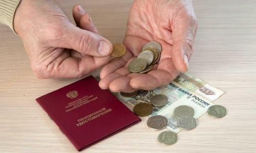 ПФР назвал категорию россиян, у которых будут крошечные пенсии