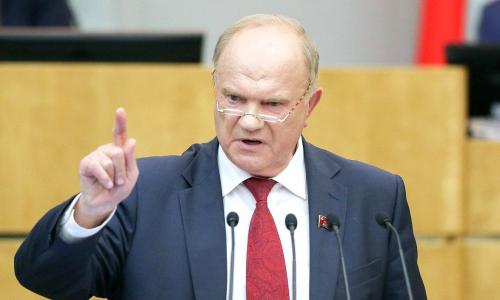 Зюганов обвинил россиян в повышении пенсионного возраста