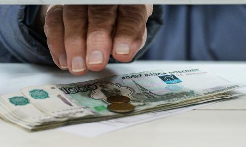 Пенсионеров с пенсией менее 23 300 рублей и малоимущих ожидает новая важная льгота