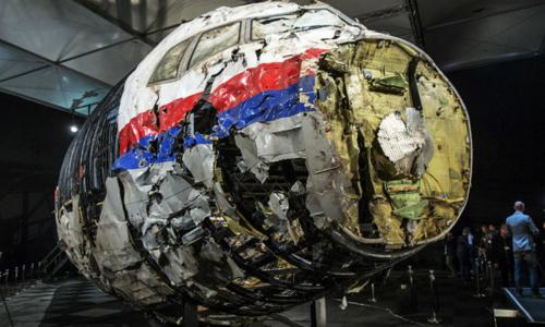 Россия обвинила Украину в крушении MH17