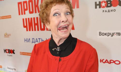 82-летняя актриса Ольга Волкова раскрыла размер своей пенсии