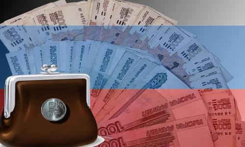 Реальные доходы жителей России увеличились во II квартале 2021 года